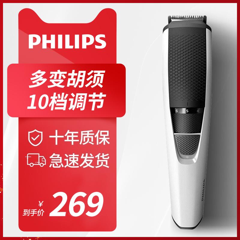 PHILIPS 필립스 수염 스타일링 기BT3206 면도기 전동 멀티 수염칼, 화이트