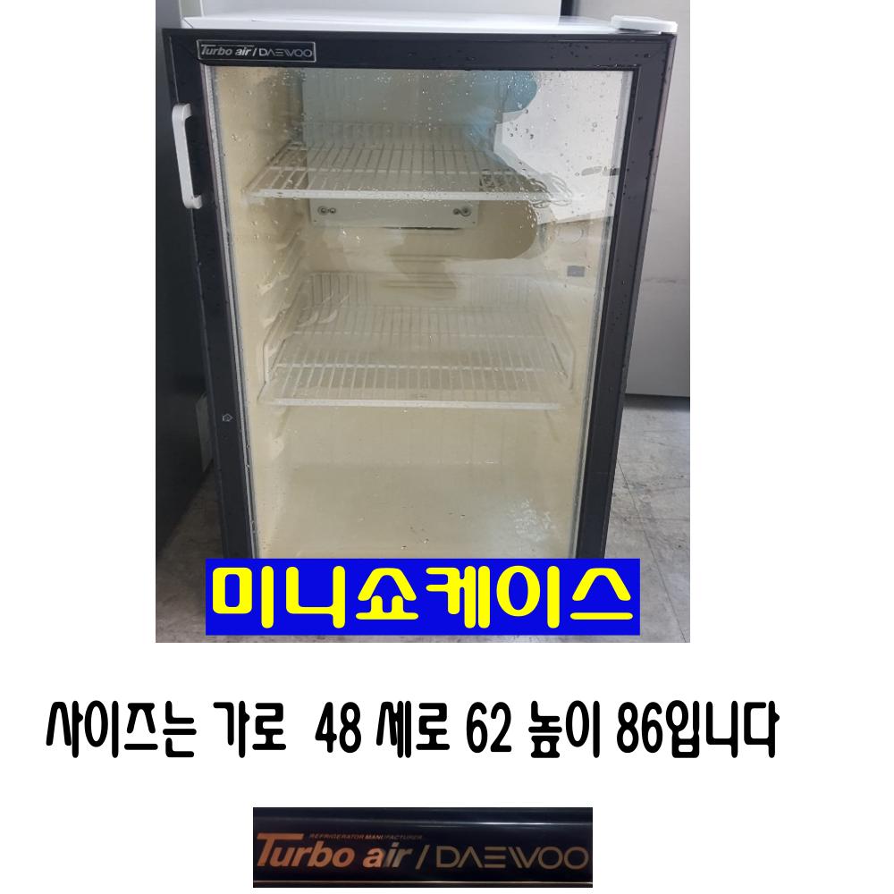 중고 미니 쇼케이스 편의점쇼케이스 술냉장고, 중고미니쇼케이스 (POP 5171474639)