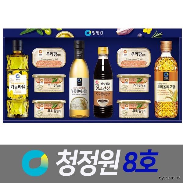 청정원 추석 햄선물세트 명절선물 8호, 청정원8호