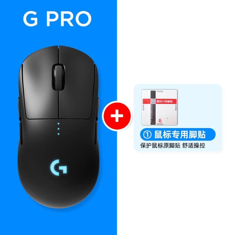 로지텍 GPRO 무선 듀얼 모드 게이밍 마우스 G PRO shit king gpw, 공식 표준, GPRO 무선 + 매칭 마우스 풋 스티커 SF 포장 풀기, 패키지 반품