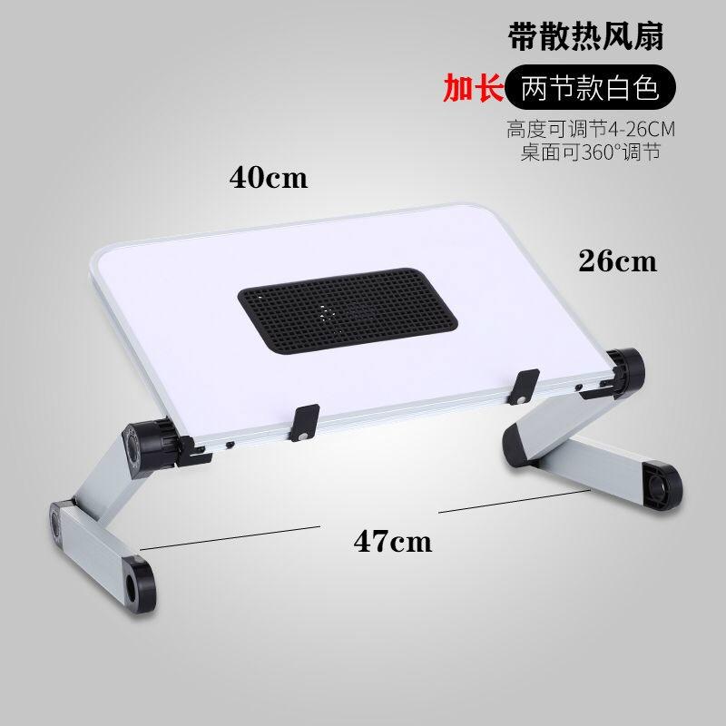 이케아노트북받침대 침대 누워서노트북 거치대 알루미늄 접이식 접는 높이 리프팅 각도조절, 라디에이터가있는 긴 흰색 두 섹션-3-4865125827