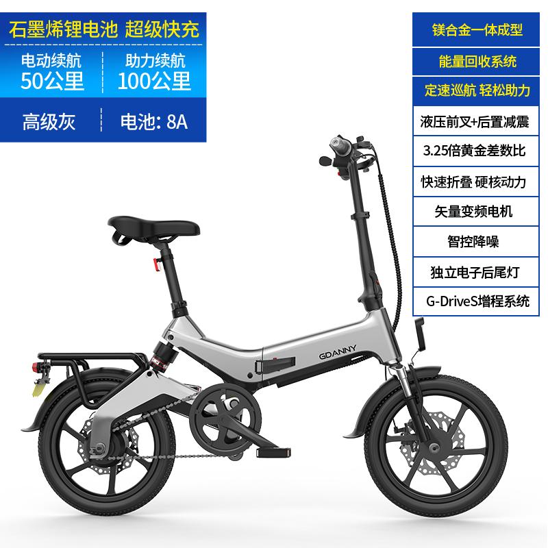 독일 GDANNY 전기 자전거 접이식 이동성 지원 리튬 배터리 배터리 전기 자전거 새로운 국가 표준 전기 자동차, 36V