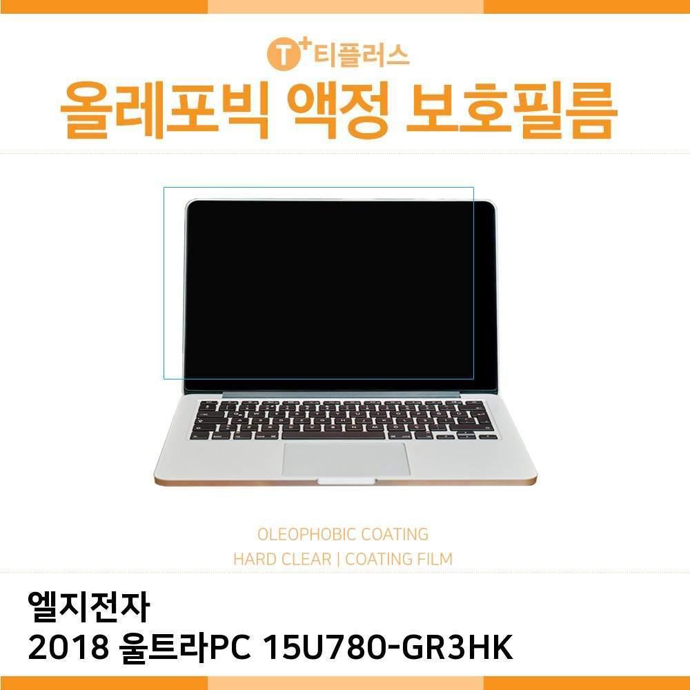 [3일이내출고]E.LG 2018 울트라PC 15U780-GR3HK 올레포빅 필름, 단일옵션, 단일색상