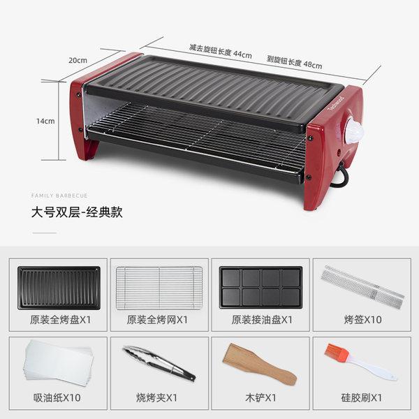 씨앤쯔 가정용미니화로 연기안나는전기그릴 자동양꼬치기계, 클래식 대형 굽기판+그물