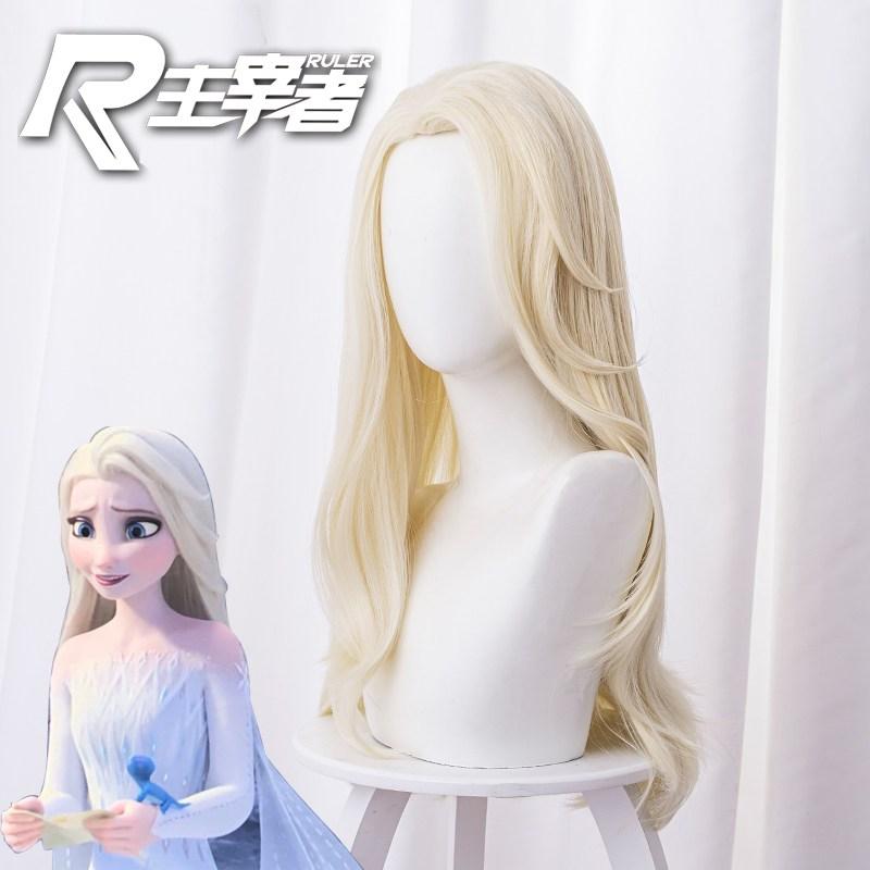 겨울 왕국2 엘사 코스프레 금발 가발 코스튬 애니메이션, 1개, Free