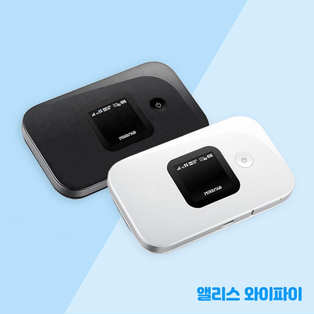 LG U+ 휴대용 와이파이 30일 90일 대여 무약정 무제한, 모자 장수 (1개월)