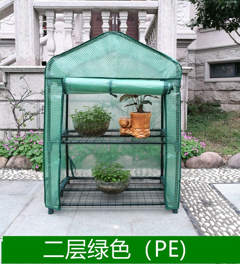 미니온실 미니비닐하우스 가정용비닐하우스 가정용온실, 2 층 그린개