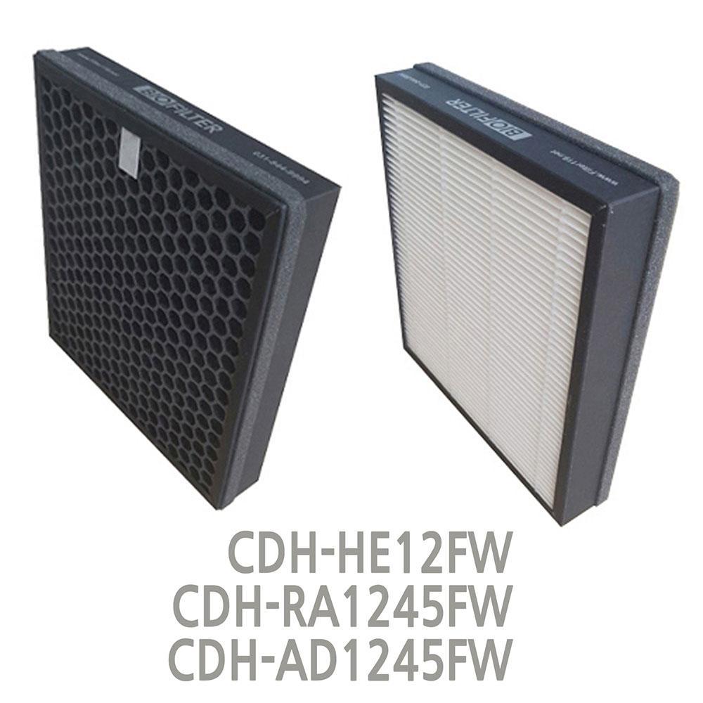 쿠쿠 공기청정기 호환필터 (모델명 확인요) 국산, 1세트, 1) CDH-HE12FW