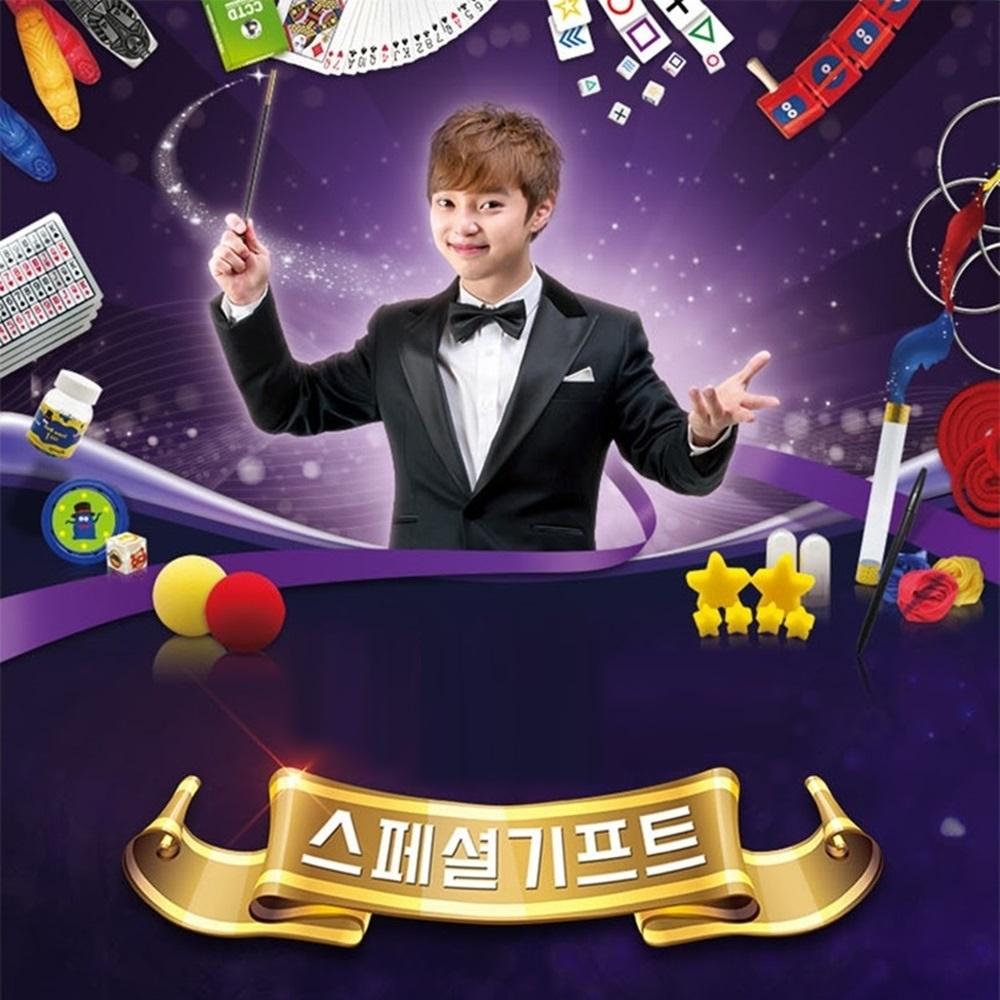 최현우 마술세트13종 학예회 어린이 마술 도구 용품 카드 장기자랑 마술배우기