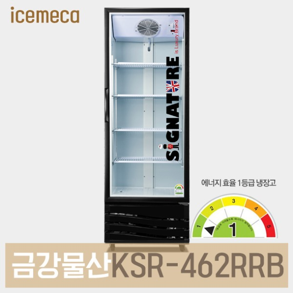 금원하이텍 시그니처 KSR-462RR 블랙 1등급 업소용 음료수 냉장고, 서울무료 외 지역