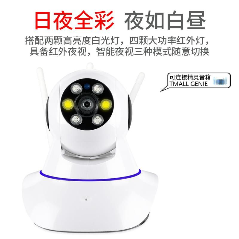 무선 360도 CCTV 녹화기 세트 패키지 고화질 카메라 와이파이 원격, 256GB + 풀 컬러 스마트 에디션 주야 + 1080p + 1080p + 4mm