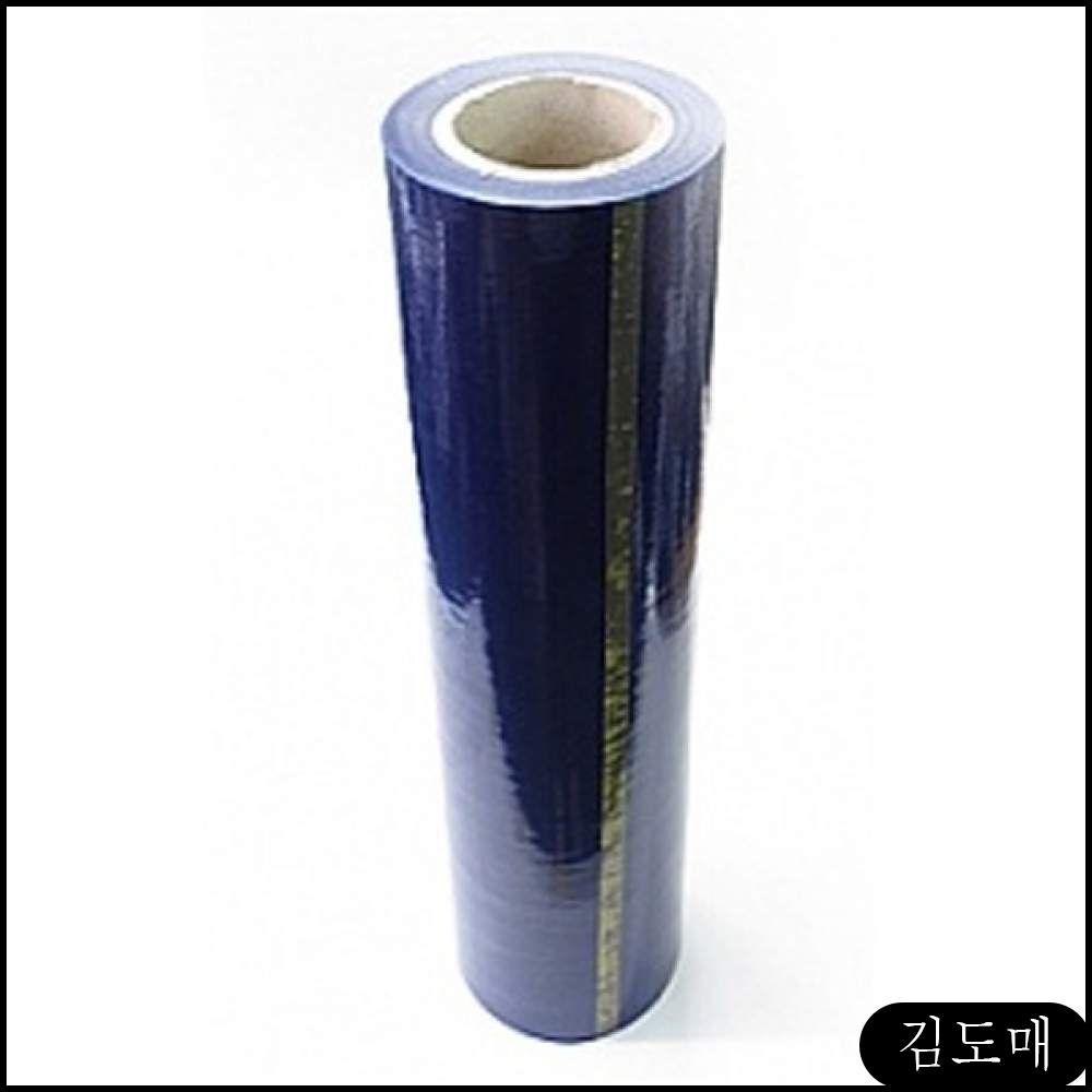 KDM 청색 보호 테이프 45mic 500mm x 보호테잎 재단 50mm 10개 제품보호