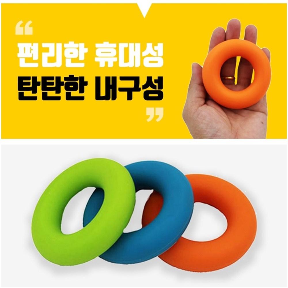 비바엔젤 여성 실리콘 무소음 손 손가락 도넛 링 악력기 손재활 손아귀 손목 전완근 운동 기구, 그린(30파운드)
