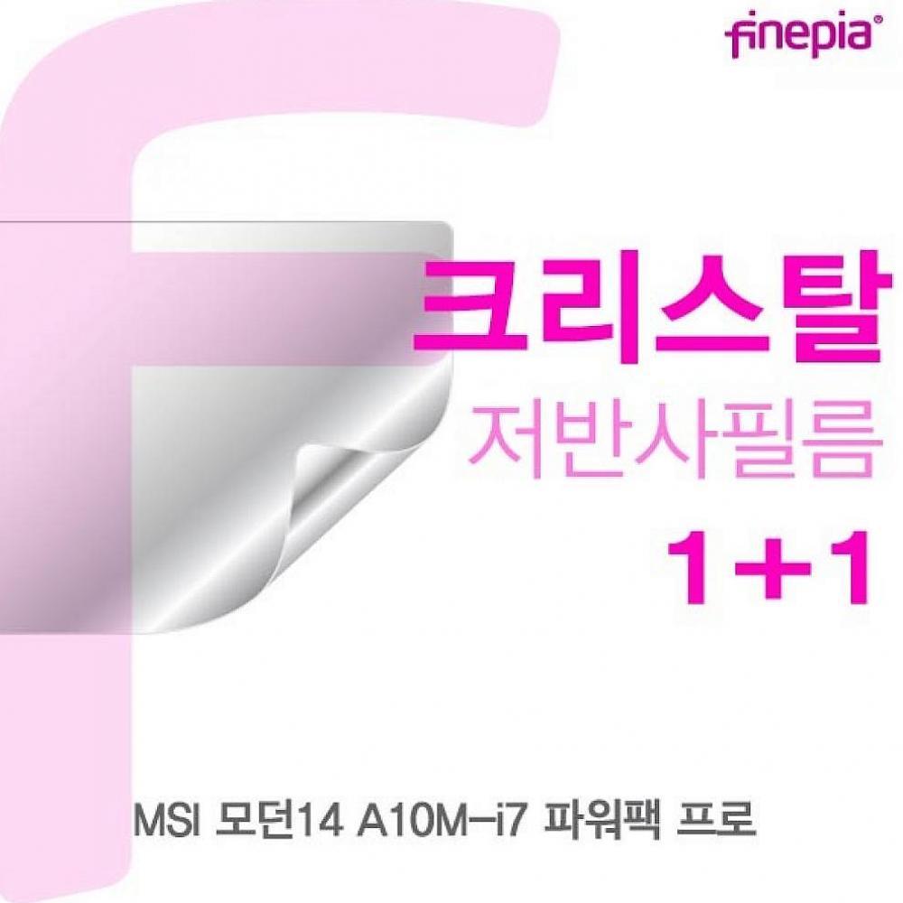 쿵샵쿵SHOP MSI 모던14 A10M-i7 파워팩 프로 Crystal필름 노트북 보호필름, 1