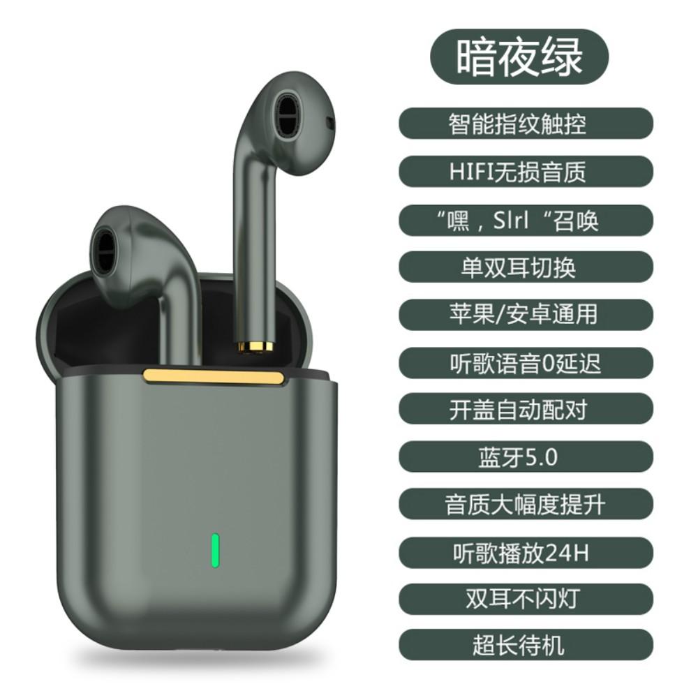Apple Huawei Xiaomi BOBYT 블루투스 이어폰 단일 귀 인 이어 Android 범용 Oppo 스포츠 노래 듣기 생체 긴 대기 배터리 수명을위한 진정한 무선 블루투스 헤드셋 TWS Binaural