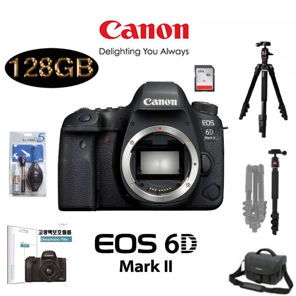 캐논 EOS 6D Mark II body 패키지, BODY+EF 24-70mm F2.8L II USM+캐논DSLR정품가방+128G