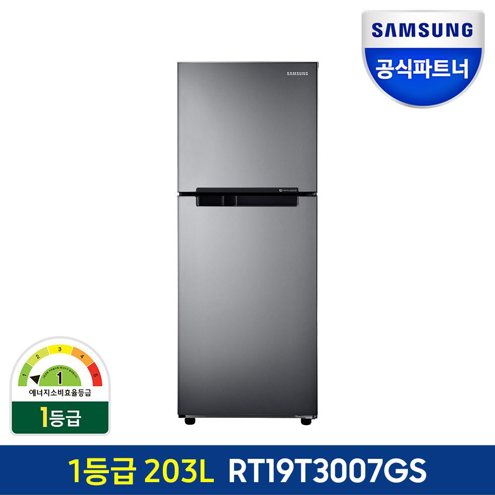 삼성전자 일반 슬림 2도어 냉장고 RT19T3007GS 203리터 1등급 인증점