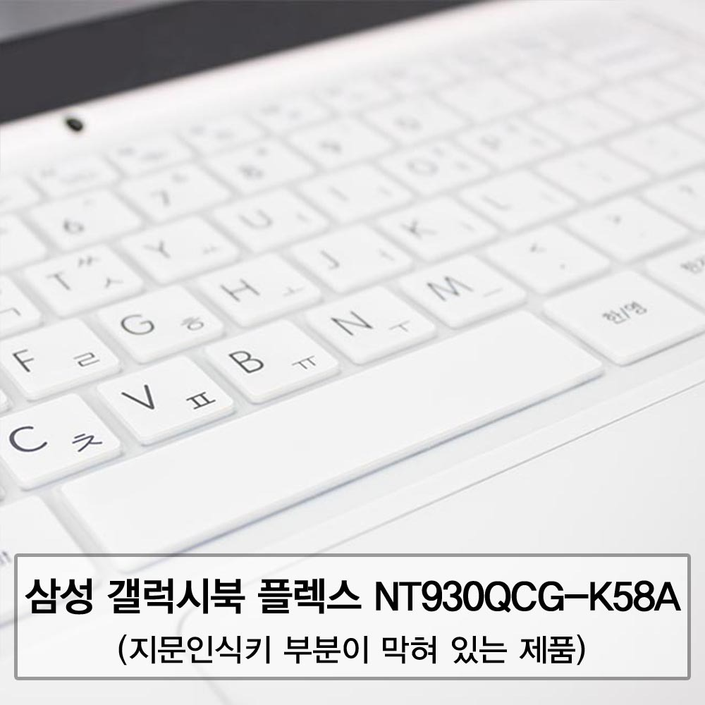 ksw28960 삼성 갤럭시북 플렉스 NT930QCG-K58A vq148 말싸미키스킨(B타입), 1, 초코