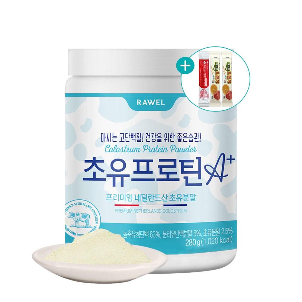 초유 프로틴 A+ 네덜란드산 로엘 초유단백질 보충제 쉐이크 분말 파우더 280g 초유프로틴A+, 1개