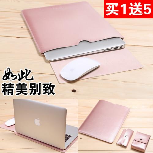 레노버 애플 맥북 12 인치 노트북 air13 인치 노트북 가방 1pro13.3 보호 커버 델 화웨이, 선택 = 11 인치 참고 : 16 일 말에 새로운 Pro13의 다른 크기를, Air / Retina 13.3의 경우 13 인치를 사용하십시오.