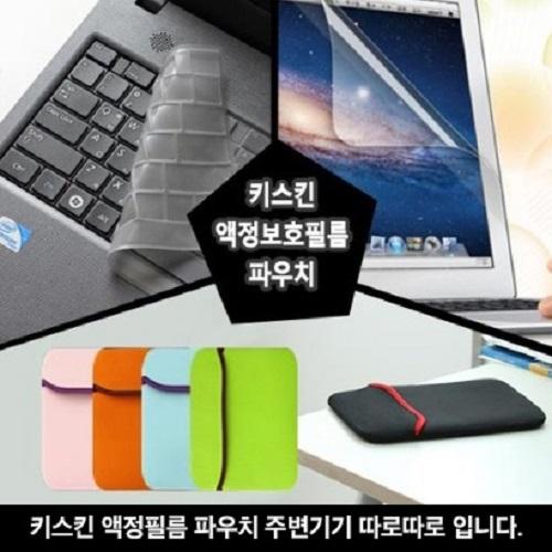 LG 2020 울트라PC 15U70N-GR56K 키스킨 액정보호필름s 파우치 15.6