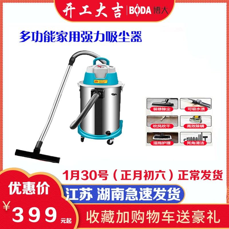 물걸레청소기 넓고큰 흡입청소기 가정용 소형 강력 대출력 정음 건습 겸용 바닥식 청소기 공업용, T03-BV1-35흡입청소기