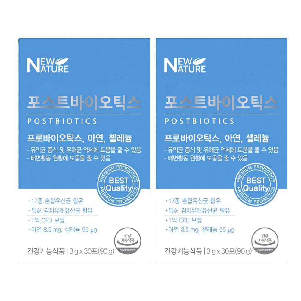 뉴네이처 포스트바이오틱스 프롤린 모유 유산균 lgg 프로바이오틱스 30포, 2개