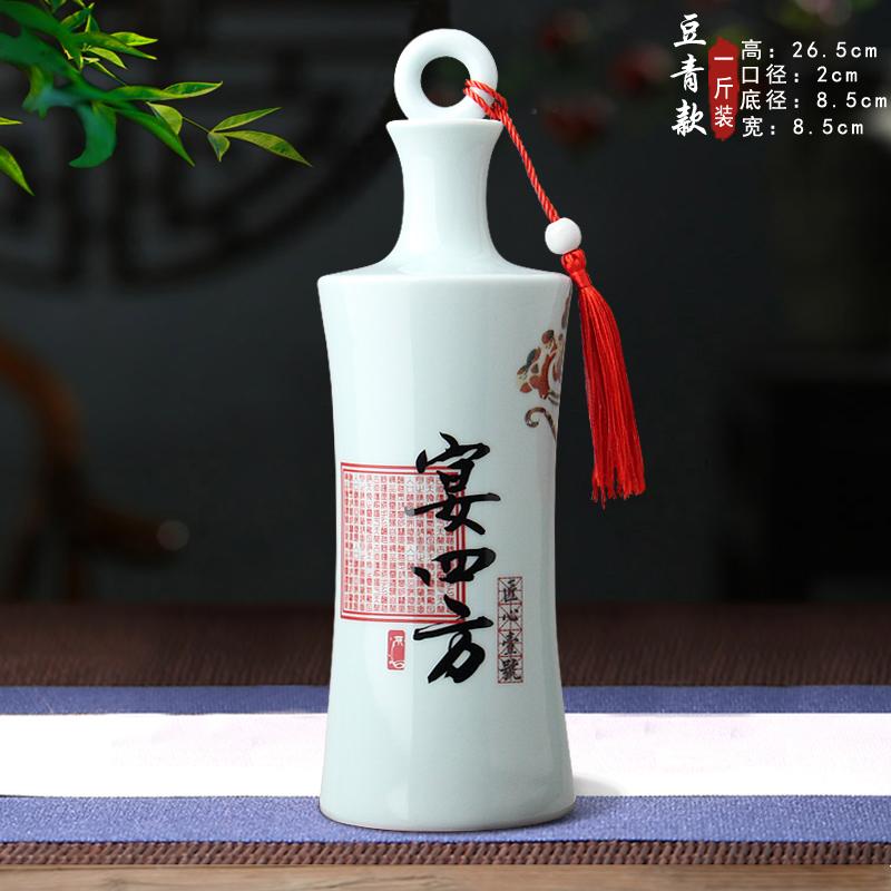 중국 선물 술병 세트 유리 도자기 주병, 개, 1kg 두청 연사방