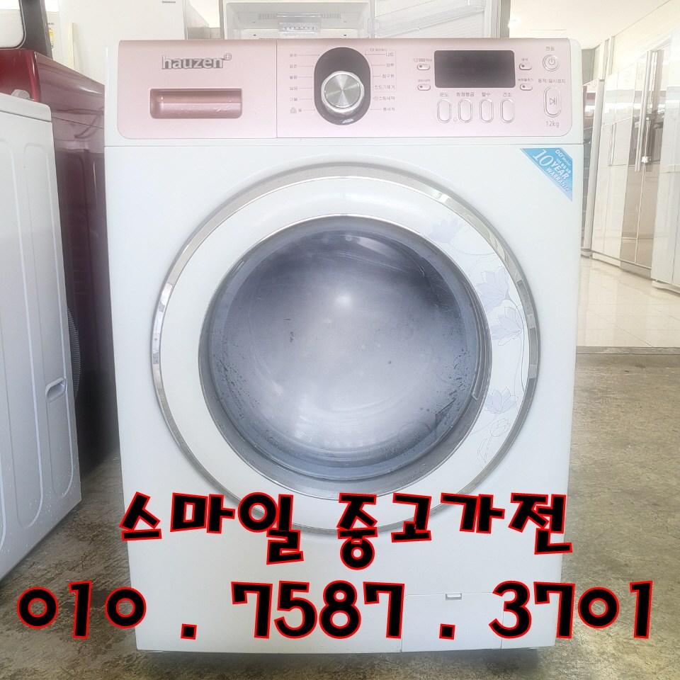 중고세탁기 중고드럼세탁기 중고드럼세탁건조 중고삼성세탁12kg건조7.5kg 중고드럼세탁건조기 중고삼성세탁건조기 중고삼성하우젠드럼세탁12kg건조7.5kg, 중고삼성하우젠