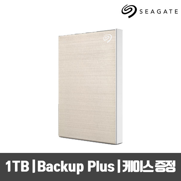 씨게이트 New Backup Plus Slim +Rescue 외장하드 +파우치, ChampagneGold STHN1000404, 1TB