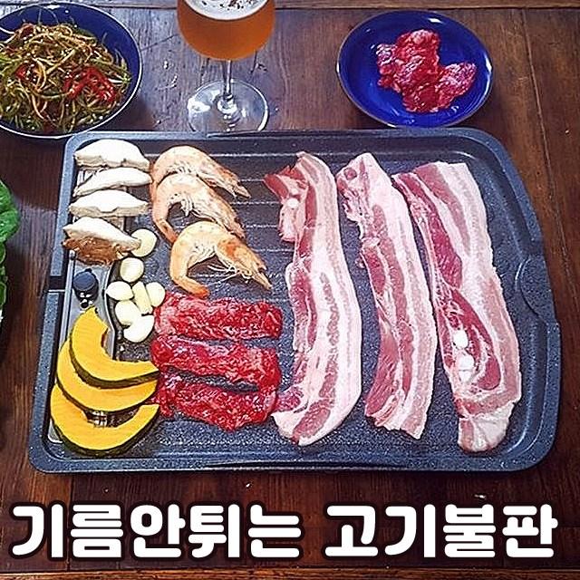 기름안튀는 업소용 가정용 소고기 삼겹살 고기 불판, 1개, 기름받이일체형불판