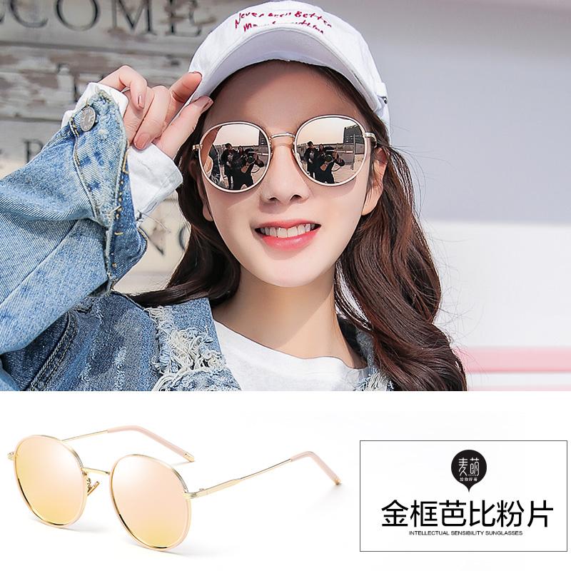 해외 19 여성 편광렌즈 미러 선글라스 빅프레임 패션안경 자외선차단-22783