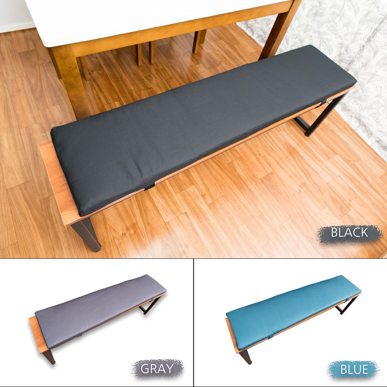 긴의자 베이직 벤치방석 132x32 국내생산 주문제작가능 맞춤OK, 블랙