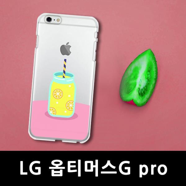 ksw11838 LG 옵티머스G프로 비타민 D 핸드폰케이스 F240