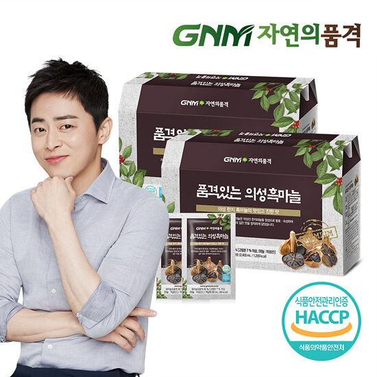 [신세계TV쇼핑]GNM자연의품격 품격있는 의성 흑마늘 진액 (80ml*30포)*2박스 흑마늘즙/ 추석선물세트, 30포*2박스, 80ml
