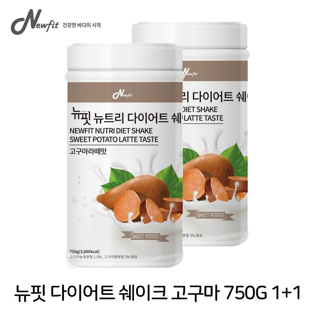뉴핏 단백질 뉴트리 다이어트 쉐이크 고구마맛, 750g, 2개