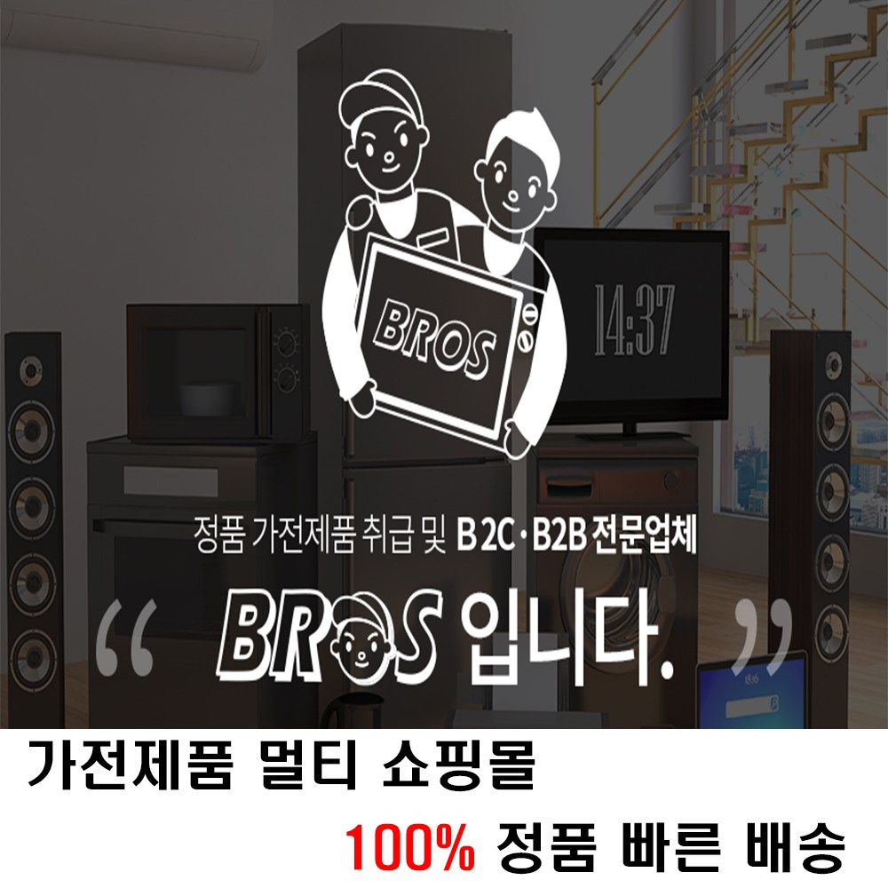 LG전자 디오스 K413S11 402L 스탠드형 김치냉장고, 경기/인천