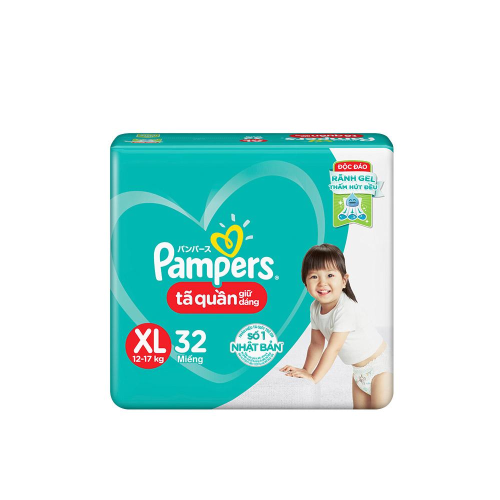 팸퍼스 베이비드라이 팬티 XL32매 1팩