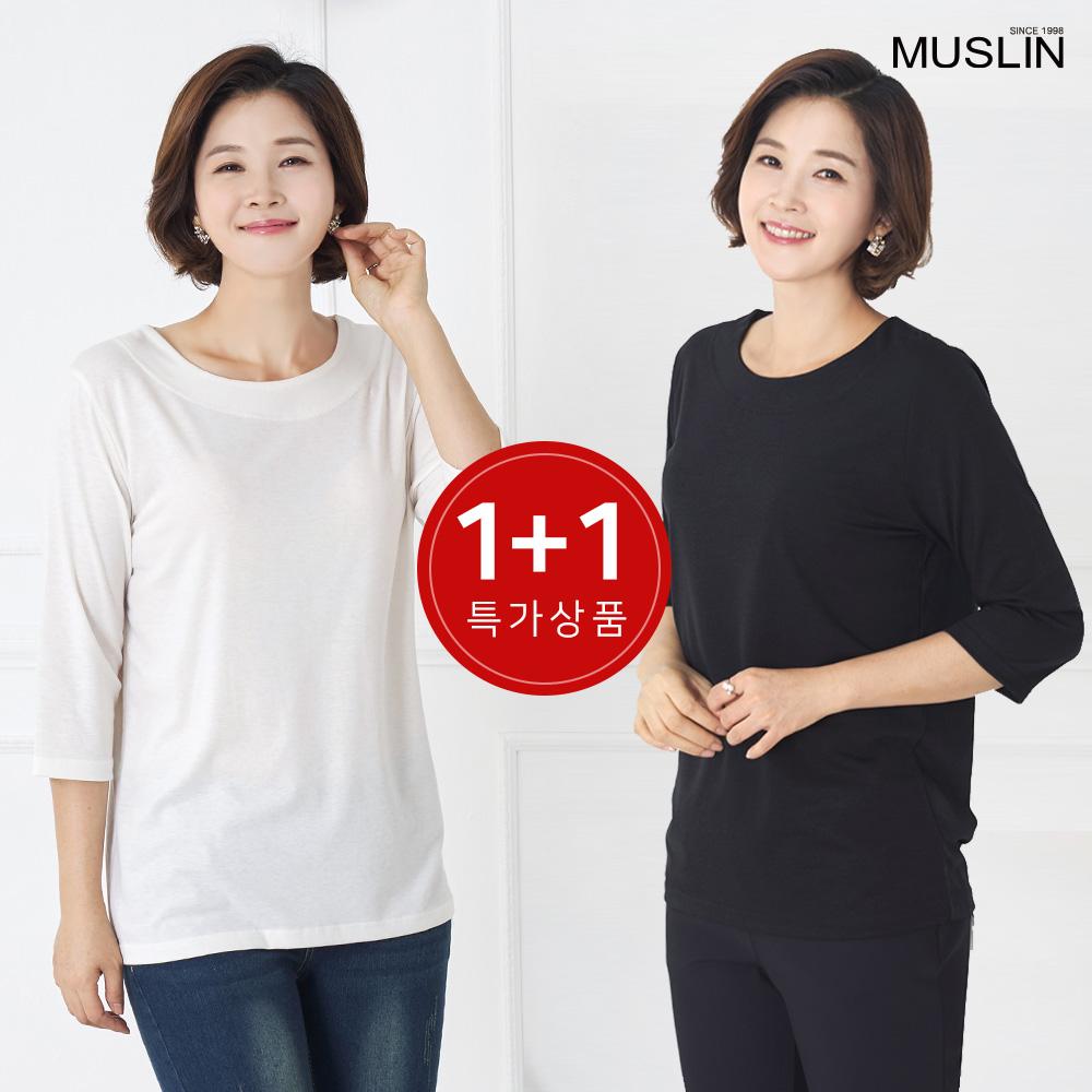 엄마옷 모슬린 1+1 데일리 7부 티셔츠 TS9080880