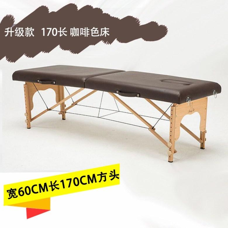 Miele의 새로운 원래 포인트 접이식 마사지 테이블 마사지 휴대용 가정용 휴대용 미용 침대 문신 침술 물리 치료, 길이 170 * 폭 60, 브라운, 사각 베개 만