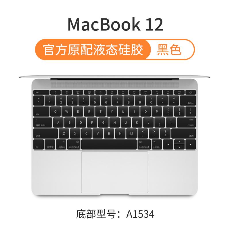 맥북프로 키보드 보호막 애플 13.3인치 11노트 키패드 a2179 신형 a2337 방진마스크 a1466 실리콘 페인팅 커스텀 부품 심플Z, 22_블랙 - 맥 북 12 인치 [A1534] 오리지널