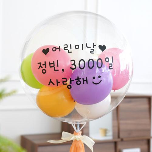 민트퐁퐁 DIY 레터링풍선 생일 파티 버블 커스텀 풍선, 1. 18인치 100%셀프, 9.펄골드