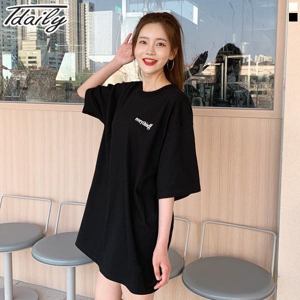 티데일리 남녀공용 에브리띵 17수 반팔 티셔츠