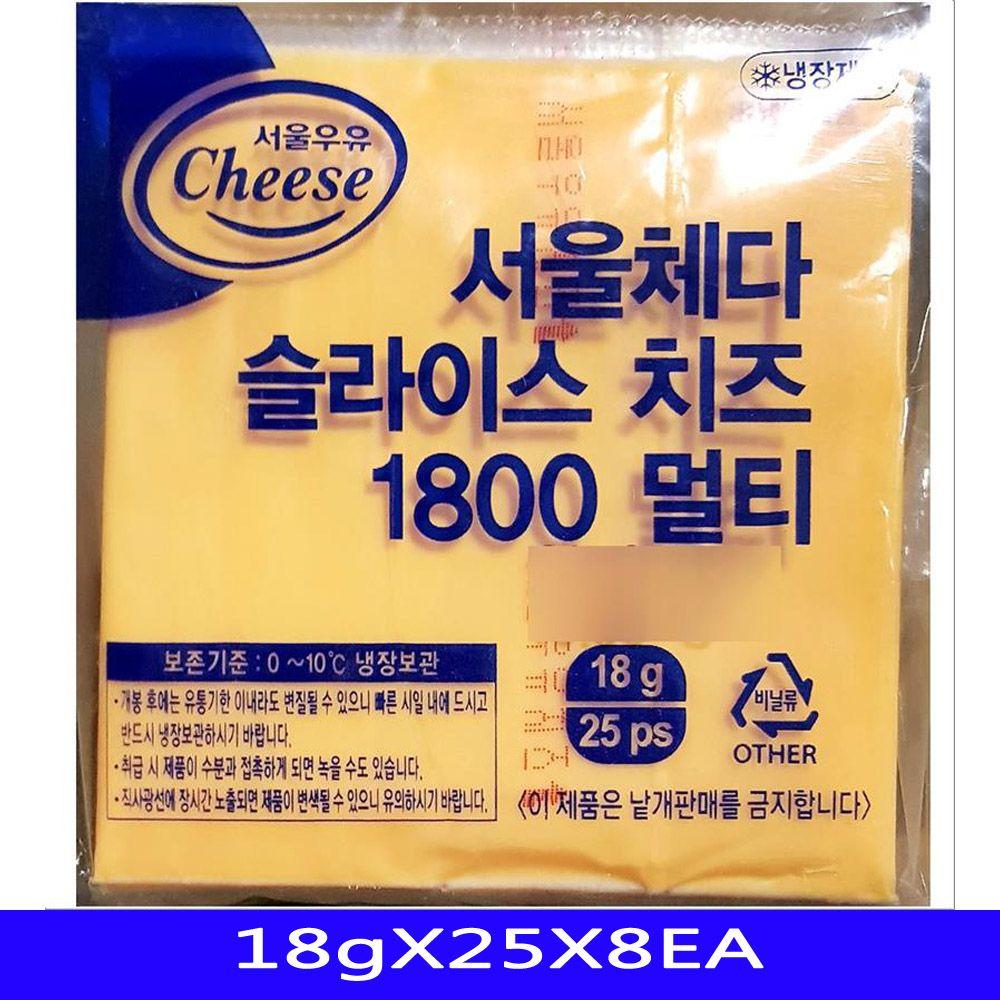 또요몰 체다슬라이스치즈 피자재료 음식재료 서울 18gX25X8EA, 쿠팡 또요 1