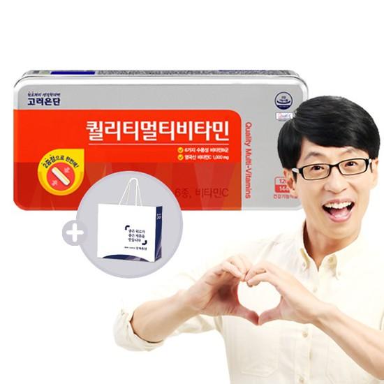고려은단 퀄리티멀티비타민 120정 4개월+쇼핑백(명절한정), 상세설명 참조, 없음