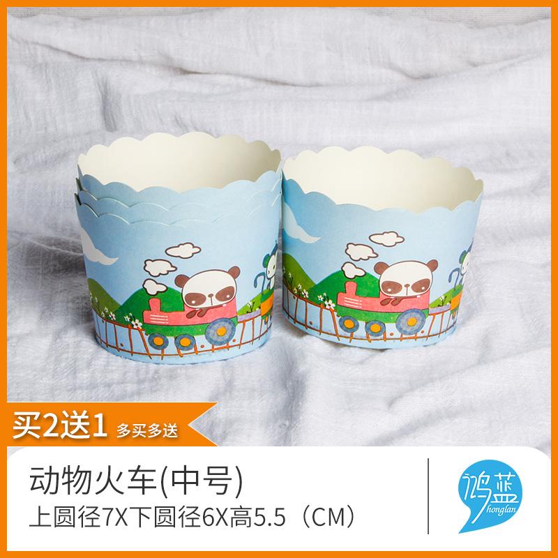 제빵소도구 작은케이크 몰드 컵 건조 종이컵 머핀 틀 에그타르트 오븐 가정용 묻지않음 홈베이킹도구, T14-헬로 KT(작은 50개
