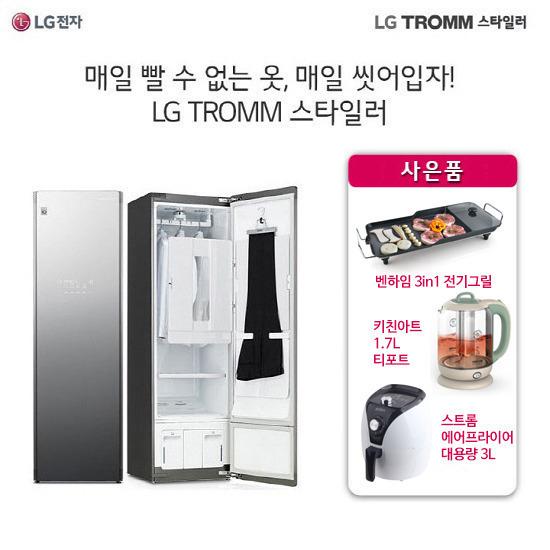 LG 스타일러 블랙에디션 S5MB5벌바지1벌주방가전 3종 사은품 단품