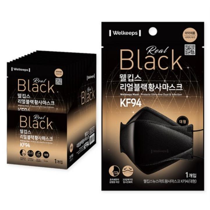웰킵스 리얼블랙 황사마스크 대형 KF94, 25개입, 60개