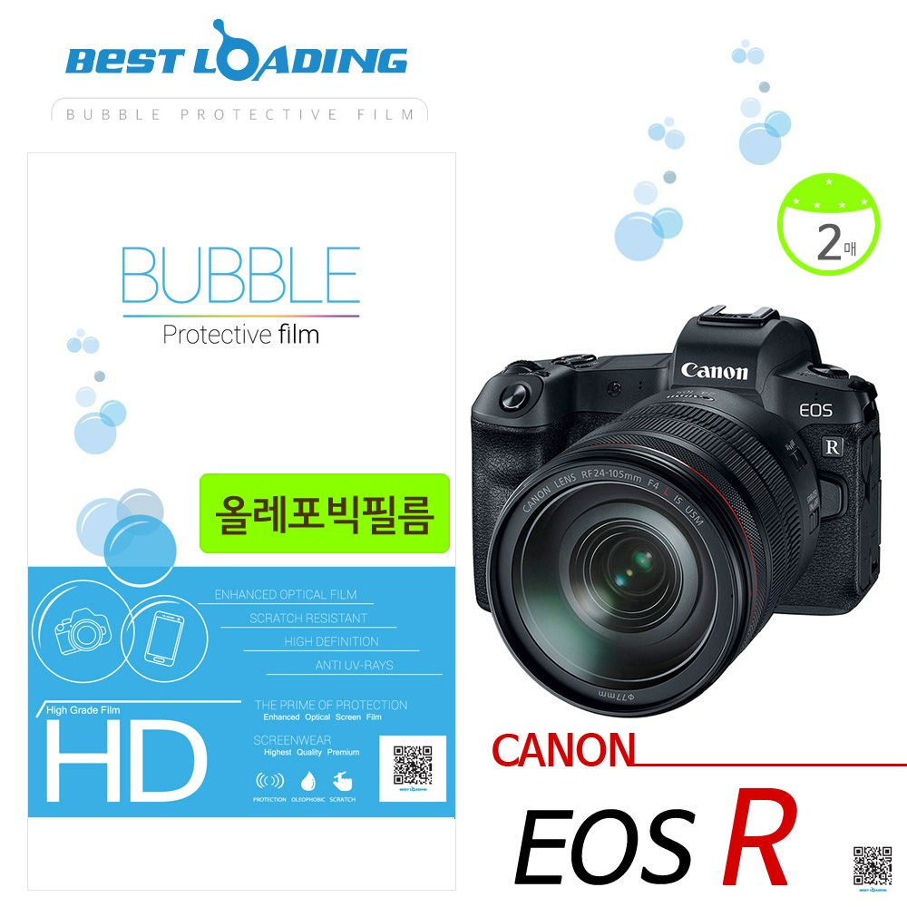 GW340B21M R 캐논 액정필름 올레포빅 EOS 2장 버블 보호필름 LCD필름 LCD EOSR 카메라필름, G 본상품선택