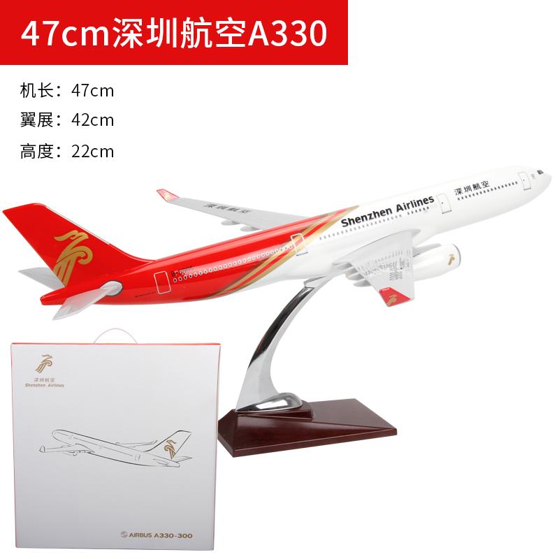 1144 에어 버스다 A350 원형기이다 XWB 넓은 체 47CM 국제항공 비행기 여객기 라이크 민간 완제품, 심천 A330